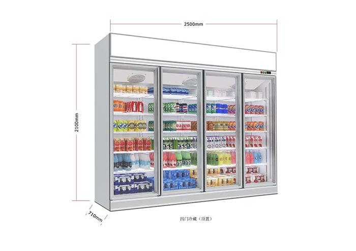 20KB风冷冷藏柜